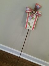 Yard Stake - Christmas / Holiday in Naperville, Illinois