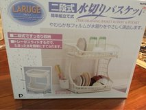 BRAND NEW Dish Rack in Okinawa, Japan