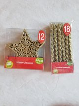 Gold glitter ornaments NEW in Joliet, Illinois