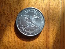 NRA  coin token in DeKalb, Illinois