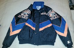 Official Chicago Bears NFL Winter Jacket in Oswego, Illinois