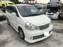 Parts for NISSAN SERENA in Okinawa, Japan