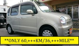 $3300 DAIHATSU MOVE LATTE **VERY LOW MILE!!** YELLLOW PLATE WITH NEW JCI AND 1 YR WARRANTY!! in Okinawa, Japan