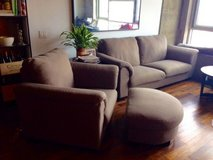 IKEA Tidafors medium-brown sofa with chair and ottoman in Bolling AFB, DC