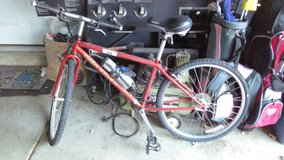 FINAL REDUCTION -Gary Fisher Bicycle with upgraded seat in Naperville, Illinois