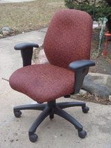 Maroon Office Swivel Chair in St. Charles, Illinois