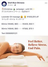 Lavender Oil Massage Christmas Campaign in Okinawa, Japan