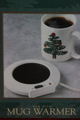 Christmas Tree Decorative Mug with Mug Warmer - NIB in Warner Robins, Georgia