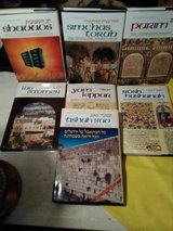 ArtScroll Jewish Torah Books In English in Fort Benning, Georgia