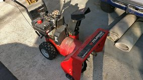 murray snow blower 24 inch path in Chicago, Illinois