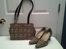 Leopard Print Purse in Eglin AFB, Florida