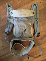 Ergo baby Four position 360 carrier AND infant insert in Camp Pendleton, California