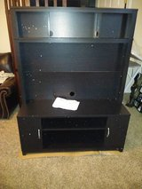New! Altra Tv Media Stand (Best Offer) in Fort Campbell, Kentucky