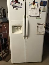 White side by side refrigerator in Lockport, Illinois
