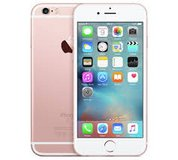 ***BRAND NEW*** iPhone 6S Rose Gold 64gb***AT&T in Kingwood, Texas