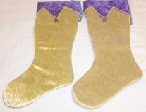 "Big new Christmas velvet stockings in Gold and Purple  24"" long Lined in Alamogordo, New Mexico"