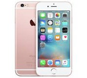 ***BRAND NEW*** iPhone 6S 64gb. AT&T*** in Kingwood, Texas