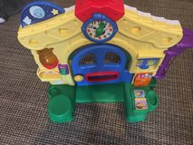 Fisher Price House Toy in Kingwood, Texas