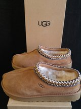 UGG Slipper Size 7 (NEW) in Camp Pendleton, California