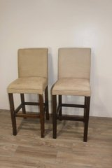 Beige Bar Stools in Spring, Texas