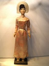 Large Realistic Doll of Women & Hat Made In Viet Nam in Lake Elsinore, California