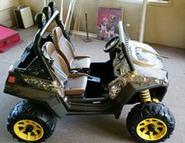 Camo Peg-Perego Polaris RZR 900 EFI 12V ATV Ride-on -- Made in USA in Lawton, Oklahoma