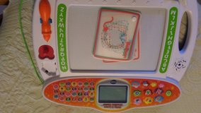 Vtech Write and Learn Creative Center in Fort Leonard Wood, Missouri