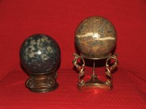 Marble Sphere Planet Moon Orb / Brass Base Large Round Agate in Glendale Heights, Illinois