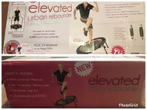 Urban Rebounder (JB Berns)  Brand new in the box-Never opened in Cleveland, Texas