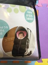 Baby Stroller Sleeping Bag in Okinawa, Japan