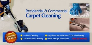 COUCH&CARPET CLEANING SERVICE &FREE ESTIMATE in Ramstein, Germany