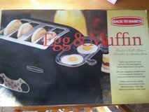 Back To Basics Egg & Muffin Toaster (NIB) in Clarksville, Tennessee