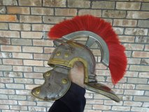 Roman legion helmet - Reduced in Alamogordo, New Mexico