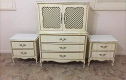 French provincial king Louis xv bedroom set king headboard, 2 nightstands, matching dresser, arm... in Camp Lejeune, North Carolina