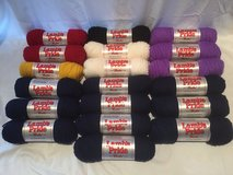 Lamb's Pride Worsted Wool 19 skeins in Stuttgart, GE