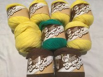 Lily Sugar n Cream 9 skeins 2.5 oz size in Stuttgart, GE