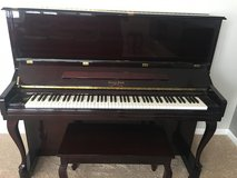 George Steck Full Size Upright Piano with Soft Close Piano Jet lid in Shorewood, Illinois