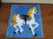 Hook Rug Pictures in Plainfield, Illinois