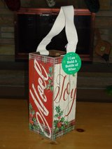 wood wine bottle box in Wheaton, Illinois