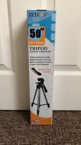"50"" Tripod in Lakenheath, UK"