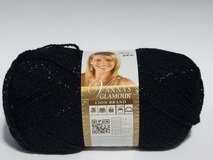 Brand New Vanna's Glamour Yarn,  Onyx in Peoria, Illinois