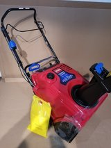 Brand new in Box TORO 721QZE SNOWBLOWER in New Lenox, Illinois