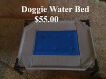 Doggie Water Bed in Hopkinsville, Kentucky