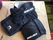 Bauer Prodigy Youth Goalie Pants in Watertown, New York