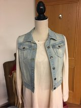 light color jean vest in Ramstein, Germany