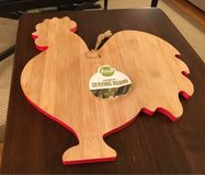 Bamboo Serving Board in Plainfield, Illinois