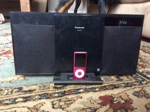 iPod speaker system with radio and cd in Fort Leonard Wood, Missouri