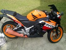 2013 Honda CBR 250 Repsol Edition in DeRidder, Louisiana