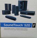 BOSE SOUNDTOUCH 520 Home Theatre system (faulty) in Alconbury, UK
