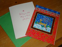 reindeer Xmas cards in Aurora, Illinois